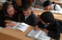 Луганським учням у День знань розкажуть про інтернаціоналізм