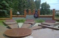 У Сімферополі осквернили пам'ятник кримським татарам