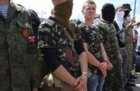 В Донецкой области арестовали 14 членов ДНР