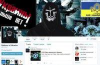 Хакеры взломали страницы Минобороны и НГУ в Twitter
