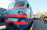 Укрзалізниця повідомила про затримку 15 потягів через негоду