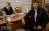 Царев, Маломуж и Гриненко показали свои доходы