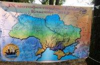 Як Україні знаходити друзів у світі для відродження держави