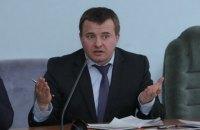 Україна вимагає від Росії знизити ціну на газ на 32 долари