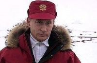 """Путін доручив """"захистити"""" інтереси Росії в Арктиці"""