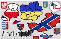 """Администратор Facebook-группы """"Закарпатье не Украина"""" получил три года условно"""