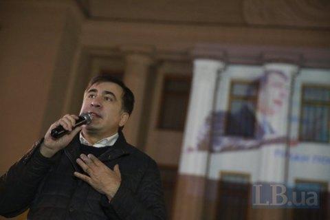 """На презентацію Саакашвілі """"Плану порятунку України"""" біля Ради зібралися дві сотні людей"""