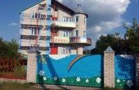 Кризовий центр для жінок у Вінниці під загрозою закриття