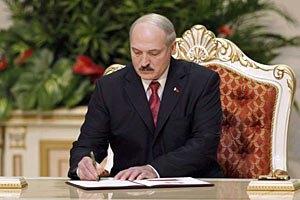Белорусский рубль рухнул официально