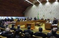В Бразилии судят 38 соратников экс-президента