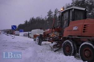 """""""Укравтодору"""" выделили деньги на борьбу со снегом еще накануне бури"""