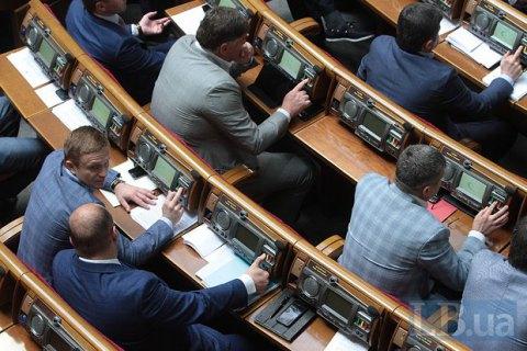 Рада отправила в КС проект судебной реформы