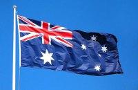 Криптосвобода по-австралийски, украинские победы в Америке и канадский блокчейн-браузер