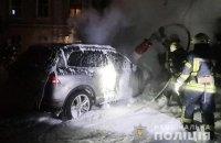 Поліція встановила, хто підпалив авто засновника порталу dtp.kiev.ua