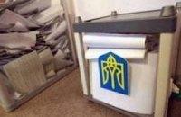 В Донецке на участки выставляют не все урны (добавлено видео)