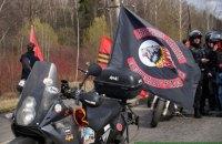 """""""Ночные волки"""" получили путинский грант на """"мотоциклетные паломничества"""""""