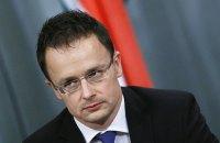 Венгрия продолжает блокировать сближение Украины с НАТО, - Сийярто