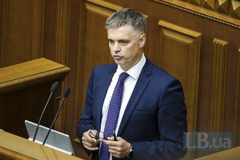 Пристайко виступив за відновлення торгівлі з окупованим Донбасом