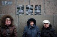 74% українців вважають, що справи в країні йдуть у неправильному напрямку, - опитування