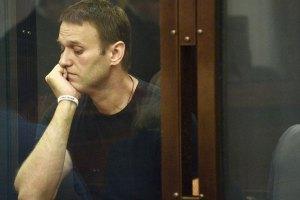 Навального визнали винним у справі про наклеп