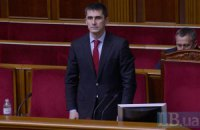 Интерпол не помогает разыскивать бывших украинских чиновников, - Ярема