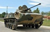 У Костянтинівці військовий тягач наїхав на трьох осіб (оновлено)