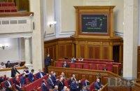 Рада создала ВСК по убийству Екатерины Гандзюк