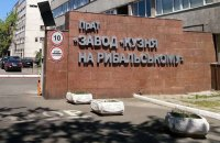 """Обвинувачені у справі """"Кузні на Рибальському"""" звернуться у ЄСПЛ через політичний тиск, – адвокати"""