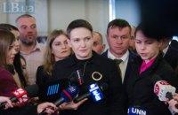 Савченко заявила, що готова очолити Міноборони або МЗС