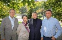 Аваков и Геращенко поехали в Милан, чтобы поддержать нацгвардейца Маркива в суде