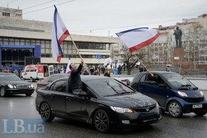 Росія попередила Україну про наслідки посягання на її власність