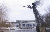 В городе Чернобыль открыли музей