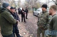 До бійців Нацкорпусу в Золоте приїхала поліція