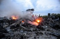 Боевик, охранявший место падения и обломки MH17, арестован под залог в 105 тыс. грн