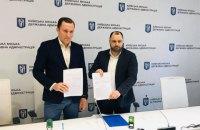 Київ відправить на утилізацію в Румунію 70 тонн батарейок