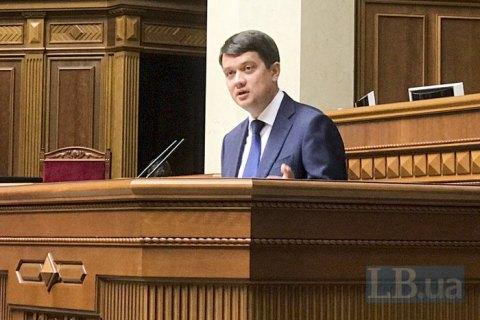 Разумков вважає, що Україна не готова до легалізації марихуани, зброї та проституції