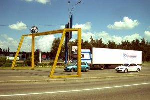 На въезде в Киев установят гигантские футбольные ворота