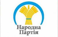 Партія Литвина обізвала опозицію імпотентними щурами