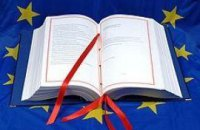 Новый рассвет Европы?