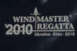 Windmaster Regatta: уйти от количества к качеству