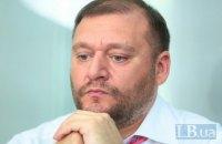 Добкин проиграл апелляцию на меру пресечения