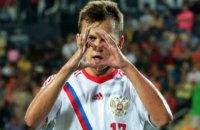 Футболист сборной России отказался говорить на русском