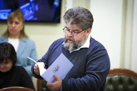 """""""Слуга народа"""" обсудит секс-скандал с Яременко в Раде: когда и как"""