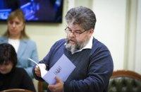 Рада сняла фигуранта секс-скандала Яременко с должности главы комитета