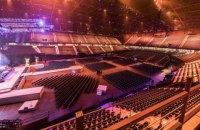 У Нідерландах у призначеному для Євробачення-2020 концертному залі розмістять хворих на коронавірус