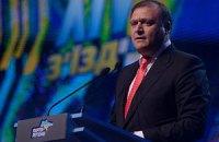 Добкин призвал ПР умерить амбиции и вернуть доверие избирателей