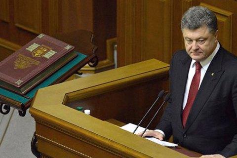 Адміністрація президента розглядає можливість проведення нової конституційної реформи
