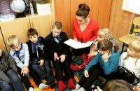 В Запорожской области учительницу, которая заразила детей корью, уволили с работы