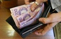 Средняя зарплата в Украине в октябре выросла до 9218 гривен