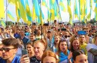 Уболівальники зустріли гравців збірної України з футболу в аеропорту